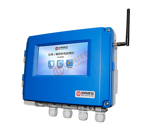 HA1100G 环境X、γ辐射在线监测仪